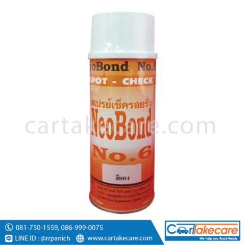 สเปรย์เช็ครอยรั่ว neobond no.6
