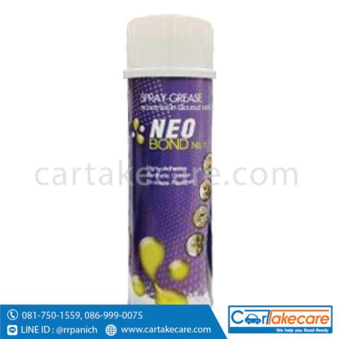 จารบีสเปรย์ ทรีบอนด์ สีใส neo bond no.5