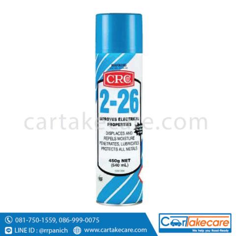 น้ำมันหล่อลื่น ป้องกันความชื้น CRC 2005 2-26