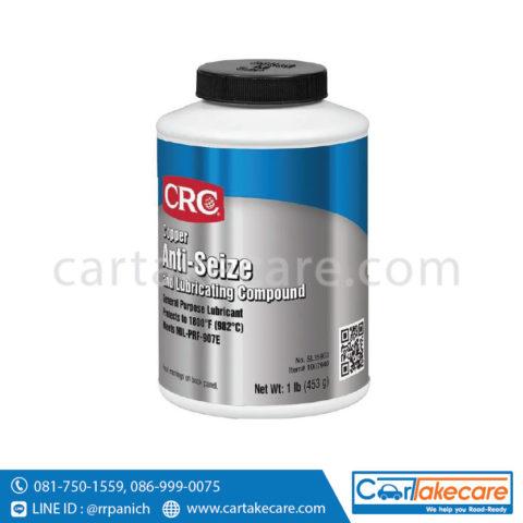 จารบีหล่อลื่น กันติดตาย CRC 35903