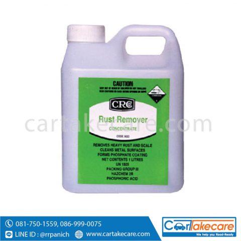 น้ำยากัดสนิม เข้มข้นสูง CRC 3022 3023