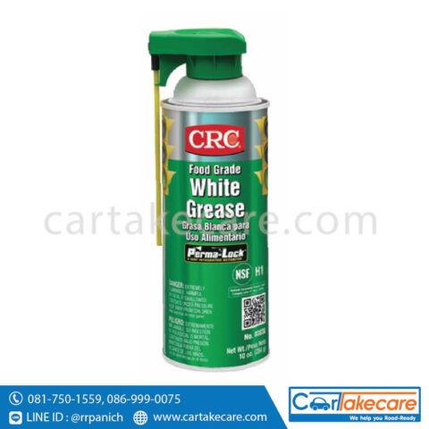 สเปรย์จาระบี ลิเที่ยมขาว ฟู้ดเกรด CRC 03038