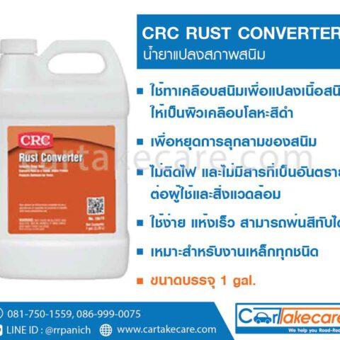 CRC 18419 น้ำยาแปลงสภาพสนิม