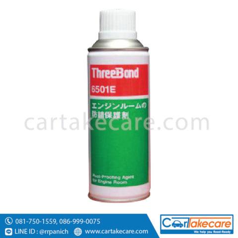 น้ำยาเคลือบเงา กันสนิม threebond 6501e