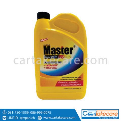 น้ำยาหล่อเย็นหม้อน้ำ มาสเตอร์ master