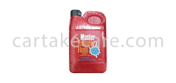 น้ำยาล้างหม้อน้ำ มาสเตอร์ master คุณภาพดี ราคาถูก
