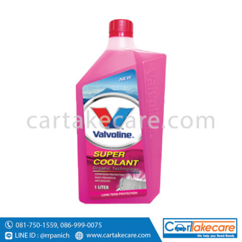 น้ำยาหล่อเย็นหม้อน้ำ วาโวลีน valvoline น้ำสีชมพู