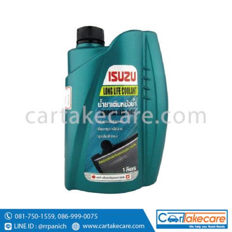น้ำยาหล่อเย็น isuzu สีเขียว หม้อน้ำ อีซูซุ