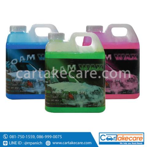 น้ำยาล้างรถ foam wax แชมพูล้าง โฟมล้างรถ
