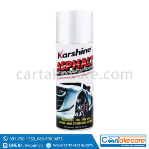 น้ำยาอเนกประสงค์ Karshine