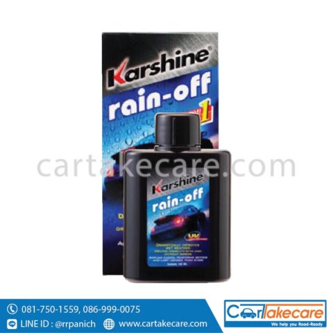 น้ำยาเช็ดกระจกรถ karshine rain off