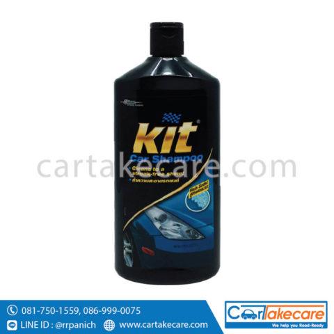 น้ำยาล้างรถ kit