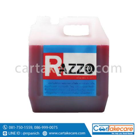 น้ำยาล้างเครื่องยนต์ razzo