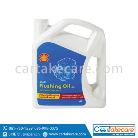 น้ำมันล้างเครื่องยนต์ flushing oil