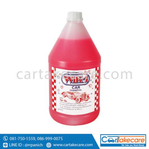 น้ำยาล้างรถ wik 1 โฟมล้างรถ