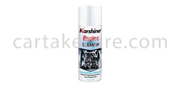 น้ำยาล้างเครื่องยนต์ karshine ราคา