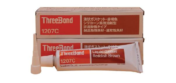 ปะเก็นเหลว ซิลิโคน threebond 1207c