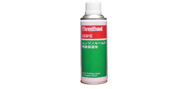 threebond 6501e สเปรย์เคลือบเงา ป้องกันสนิม