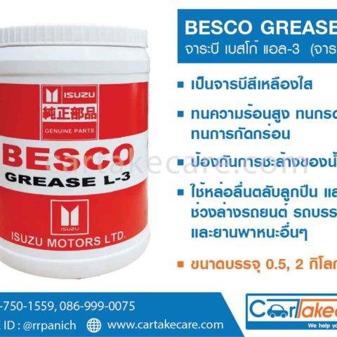จารบีทนความร้อน besco isuzu