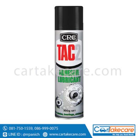 จาระบีสเปรย์ เหลว CRC 5035