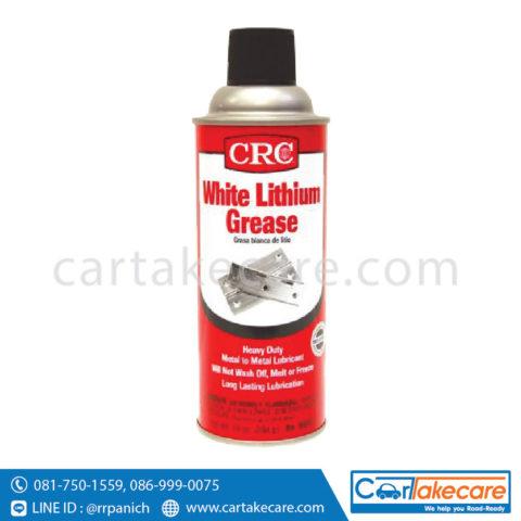 จาระบีสเปรย์ ลิเทียม ขาว CRC 5037