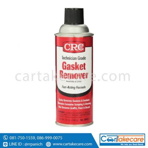 น้ำยาลอกปะเก็น สี คราบเขม่า CRC 5021