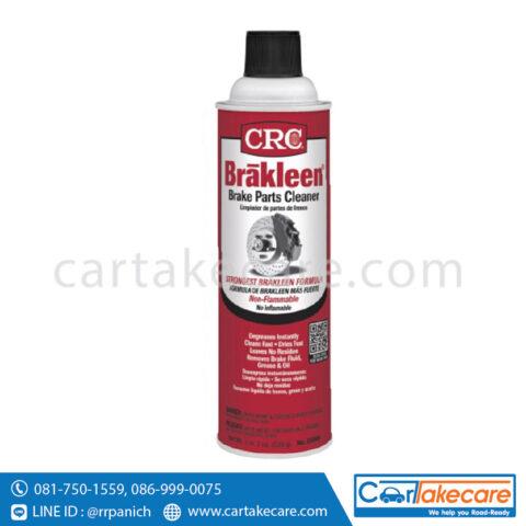 น้ำยาทำความสะอาด เบรค crc 05088 05089 05090 50091