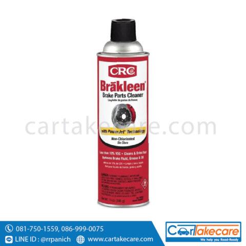 น้ำยาทำความสะอาด ระบบเบรค โลหะ crc 05050