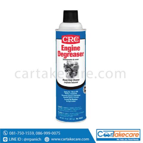 น้ำยาล้างเครื่องยนต์ CRC 05025