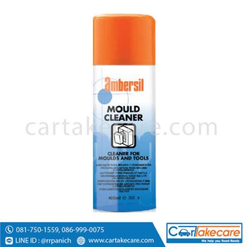 น้ำยาทำความสะอาด โมล์ด CRC 031550