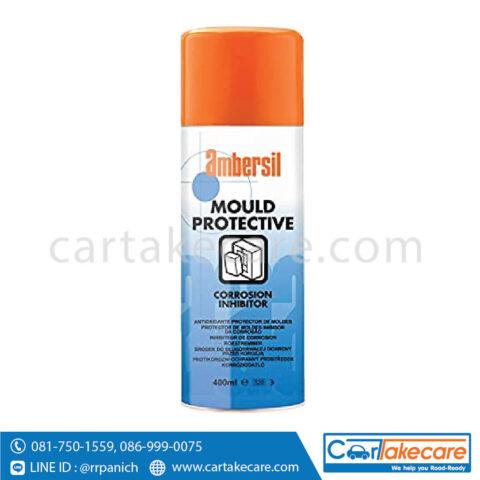 น้ำยาป้องกันสนิม แม่พิมพ์ CRC 031545