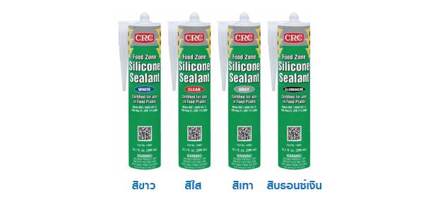 CRC 14082 14083 14087 14088