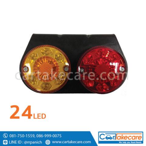 ไฟสต๊อปแลมป์ led 24V เหลือง แดง