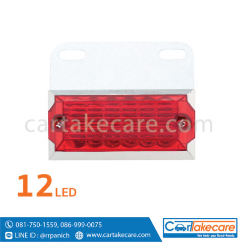 ไฟราวข้าง led เหลี่ยม 12 led แดง