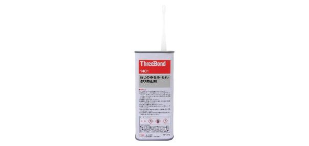 ThreeBond 1401