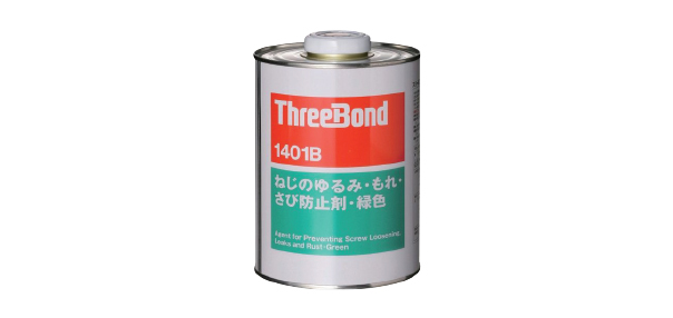 ThreeBond 1401B
