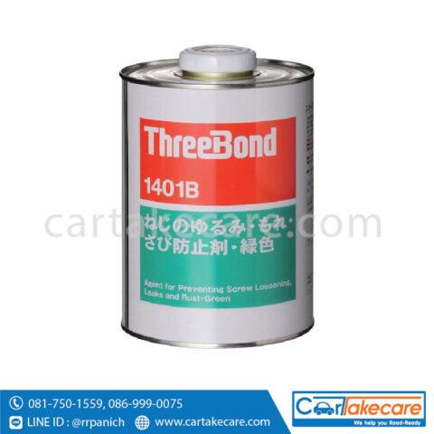 ThreeBond 1401B กาว ล็อคสกรู สีเขียว