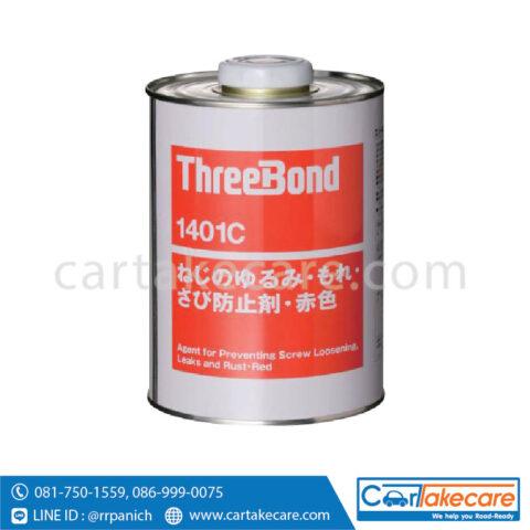 ThreeBond 1401C กาว ล็อคสกรู สีแดง
