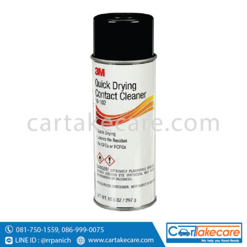 3M QUICK DRYING CONTACT CLEANER