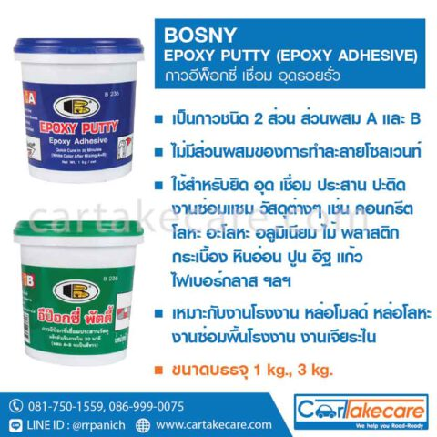 Epoxy Putty bosny
