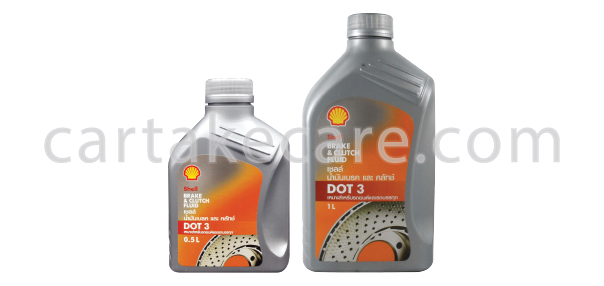 SHELL BRAKE FLUID DOT3