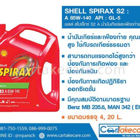 SHELL SPIRAX S2 A 85W-140 API GL-5