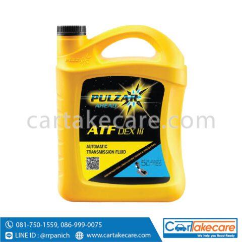 เพาวซ่าร์ ATF DEX lll PULZAR น้ำมันเกียร์อัตโนมัติ