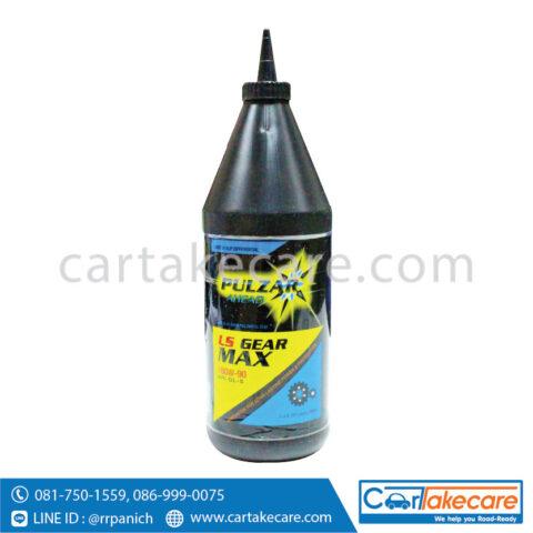 น้ำมันเกียร์ เพาวซ่าร์ ลิมิเต็ดสลิป 80W-90 GL-5