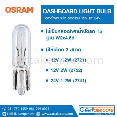 osram t5 24V 1.2W 2741