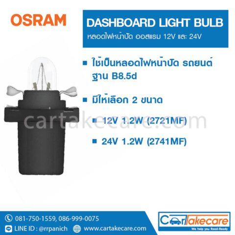 osram t5 12V 1.2W 2721MF
