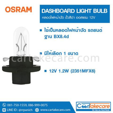 osram t5 12V 1.2W 2351MFX6