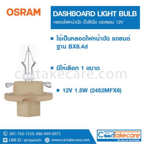 osram t5 12V 1.5W 2452MFX6