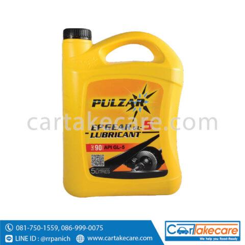 น้ำมันเกียร์เฟืองท้าย PULZAR เพาวซ่าร์ อีพี เกียร์ SAE 90 GL-5
