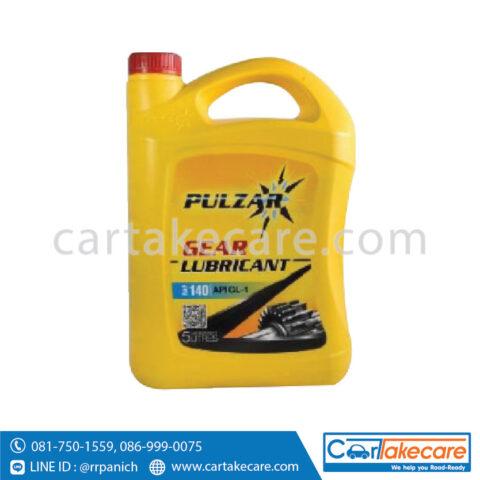 น้ำมันเกียร์เฟืองท้าย PULZAR เพาวซ่าร์ เกียร์ ลูบริแคนท์ SAE 90 GL-1